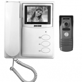 4 inch Video Door Phone